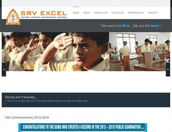 srvexcel.org screenshot