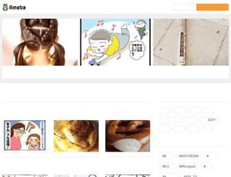Main page screenshot of ameblo.jp