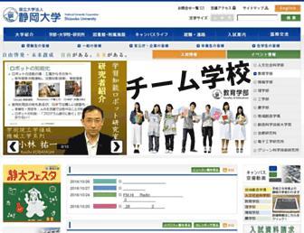 Ea51be2730eeb978a76bcdbd1cb69ea1b6ced737.jpg?uri=shizuoka.ac