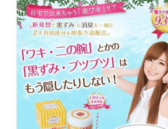 Thumbshot of At-berry.jp