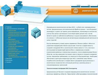 ias.geosys.ru screenshot