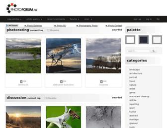 Thumbshot of Photoforum.ru