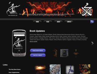 shianeali.com screenshot
