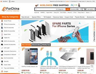 eforchina.com screenshot