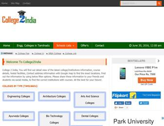 college2india.com screenshot