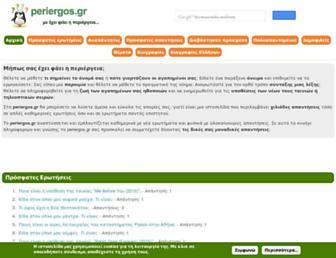 Ea95b6aefd3ab423c9fff1628b6395202b2a6411.jpg?uri=periergos