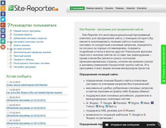 Eab1a80b42620433503ea5043710be70c5515b1c.jpg?uri=site-reporter