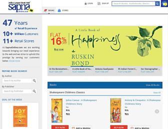sapnaonline.com screenshot