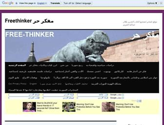 mufakerhur.org screenshot