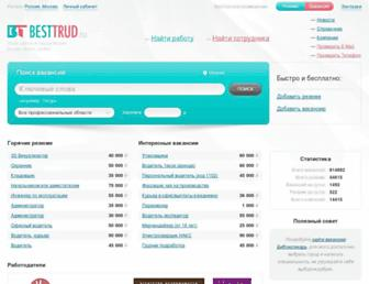 Thumbshot of Besttrud.ru