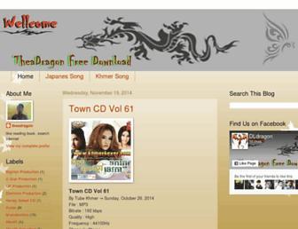theadragon.blogspot.com screenshot
