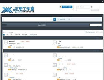 Main page screenshot of pzz.cn