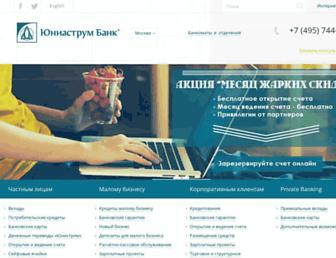 Fullscreen thumbnail of uniastrum.ru