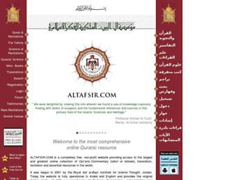 Thumbshot of Altafsir.com