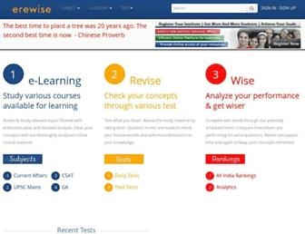 erewise.com screenshot