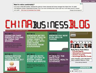 Eb3b3c7227aa284631438c413cb30468f9937454.jpg?uri=chinabusinessblog