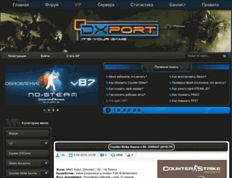 dxport.ru screenshot
