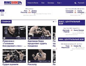 ringside24.com screenshot