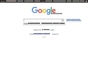 Eb75502f9d6782fb7061124b7378cc7e048ec95a.jpg?uri=google.com