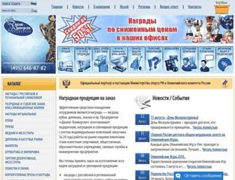dialcon.ru screenshot