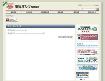 toyovalve.co.jp screenshot