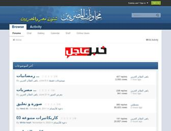 Thumbshot of Egyptiantalks.org