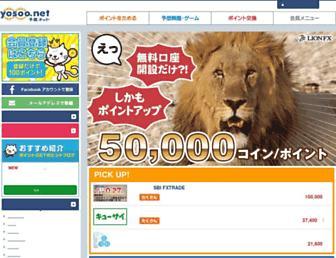 Thumbshot of Yosoo.net