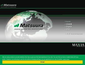 matsuura.co.jp screenshot