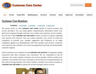 Ebbb0ad7444e193b7756133ec012db0083e0ee03.jpg?uri=customercarecenter