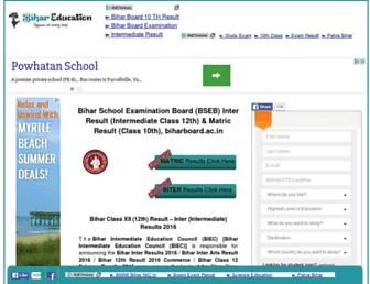 Main page screenshot of results.bihareducation.net