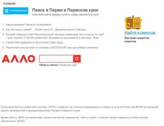 Thumbshot of Iperm.ru