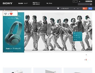 sony.jp screenshot