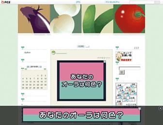 Ebe6c671690b4225863c979bd35114a13127a62f.jpg?uri=whim214.blog.fc2