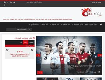 coolkora.com screenshot