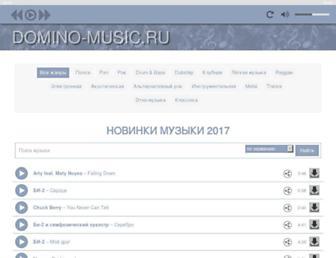 domino-music.ru screenshot