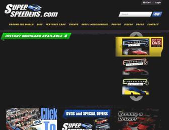 superspeeders.com screenshot