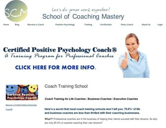 schoolofcoachingmastery.com screenshot