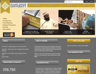 islamiconlineuniversity.com screenshot