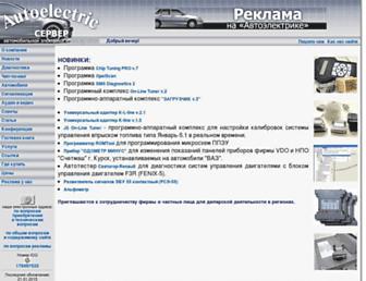 Ec2a06561bd098da95a65314827793aa3fad027f.jpg?uri=autoelectric