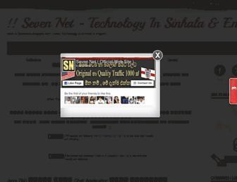 allsevennet.blogspot.com screenshot