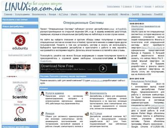 Ec54e2f1ce57f6915b02a500b8191f9d02a9586e.jpg?uri=linuxiso.com