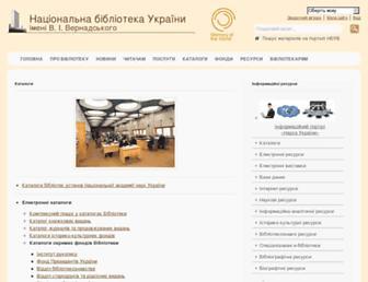irbis-nbuv.gov.ua screenshot