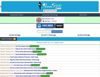 asomnow.com screenshot