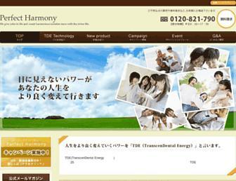 Thumbshot of Tde.jp