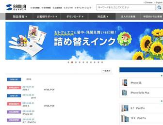Main page screenshot of sanwa.co.jp