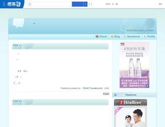 Main page screenshot of luckbenz.pixnet.net