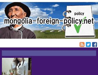 Ecb43d51caaf5c82bd4f441502d796d5a354b8af.jpg?uri=mongolia-foreign-policy
