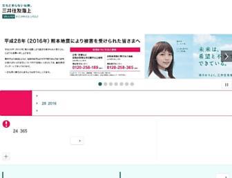 Thumbshot of Ms-ins.com