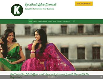 karaikudi.info screenshot