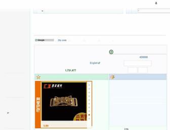 Eccdcb5dca37cae9c748bedf9a512f04ab452843.jpg?uri=tw.youbianku